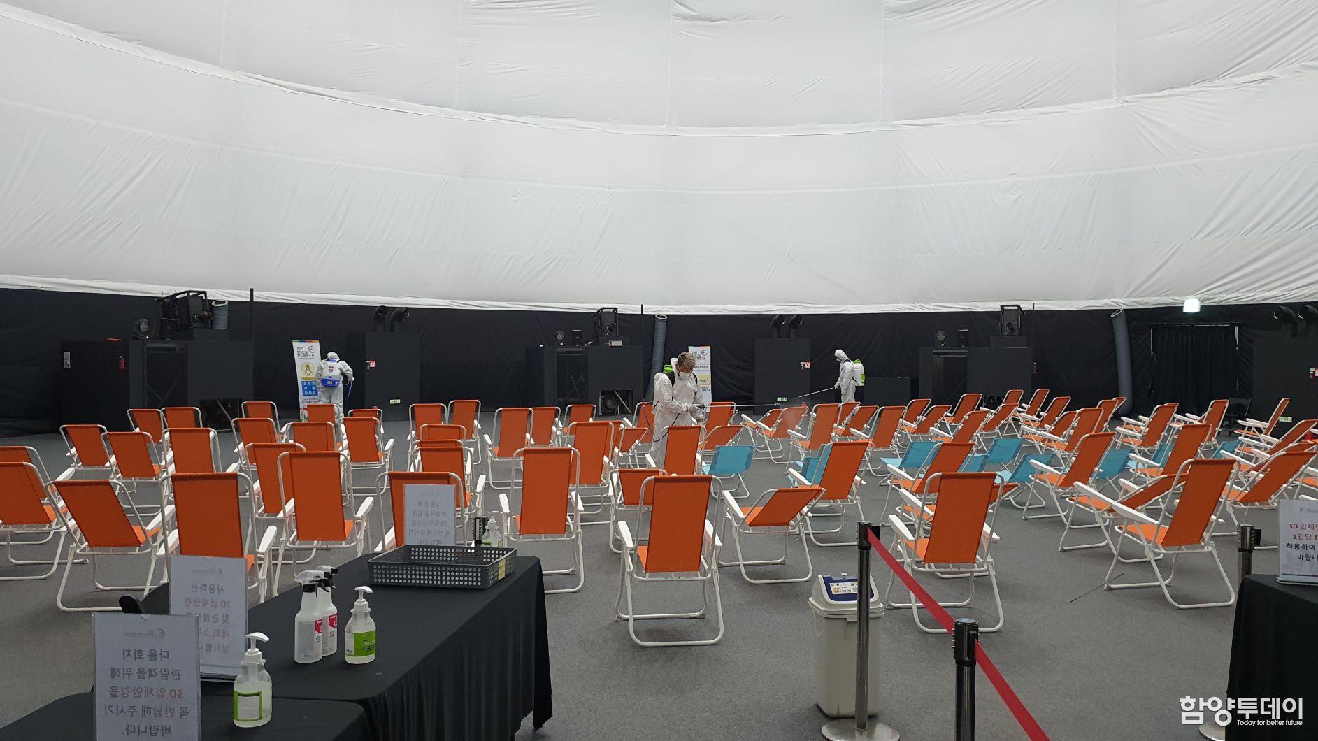 2021함양산삼항노화엑스포 대단원…'방역‧흥행' 양수겸장 통했다
