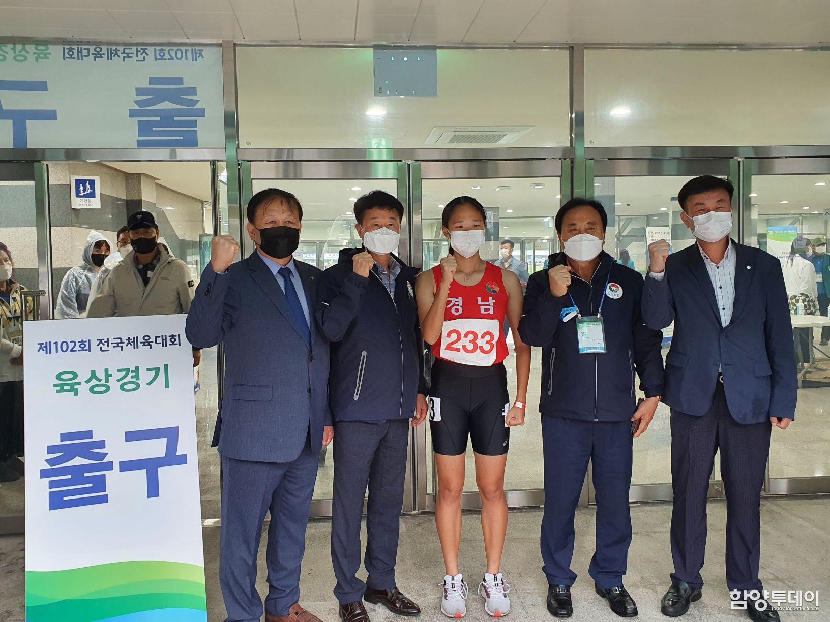 함양제일고 박연주, 전국체전 400m 허들 금메달