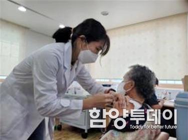 함양군, 만 65세 이상 인플루엔자 무료 예방접종 시작