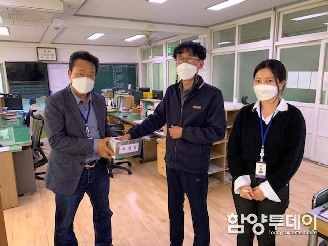 함양署 '학교폭력 예방 퀴즈대회' 실시